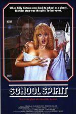 School Spirit 1985