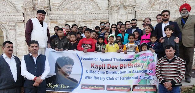 Kapil Dev's birthday celebrated by Thalassemia children in Faridabad