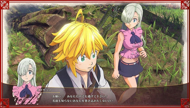 Screen z The Seven Deadly Sins: The Britannian Traveler na PS4