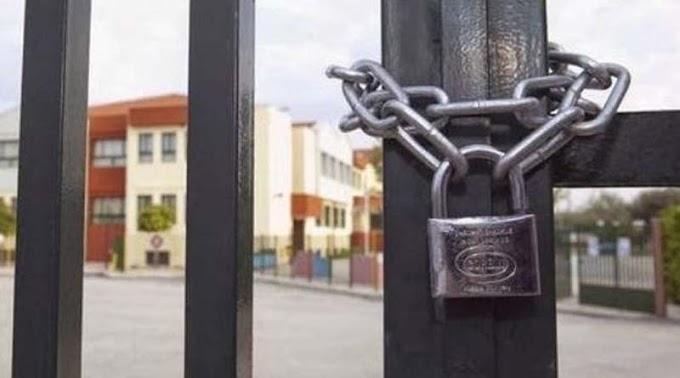 Κλειστά τα σχολεία σε Αττική, Εύβοια και Χαλκιδική λόγω κακοκαιρίας