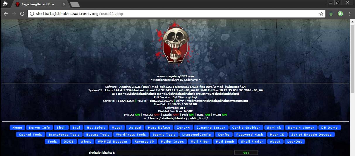 Encode php shell
