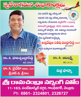 DR A HARISH CHANDRA REDDY