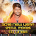 Telugu Dj Songs 2016 2017 2018 New Album Songs