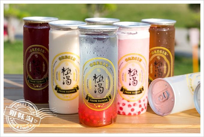 全品項只要19元!把這種水果加入茶飲竟是初夏必備的滋味-極渴