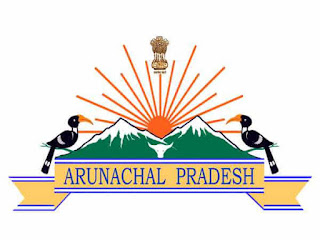 Arunachal Pradesh PSC Teaching Vacancies 2018