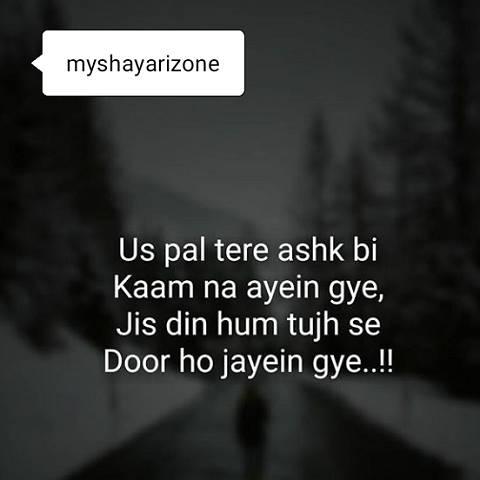 Sad Image Emotional Aansu Bhari Shayari Pic