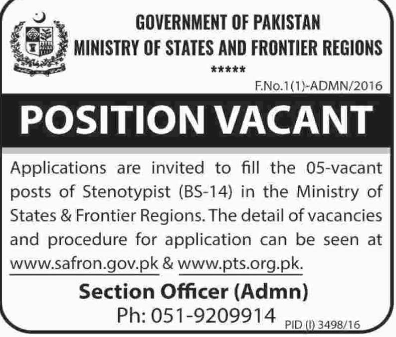 Ministry Of State & Frontier Regions  Jobs In Islamabad
