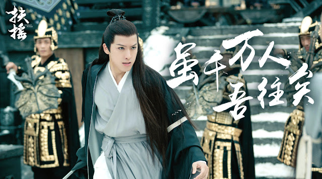 Legend of Fuyao Lion Lai Yi