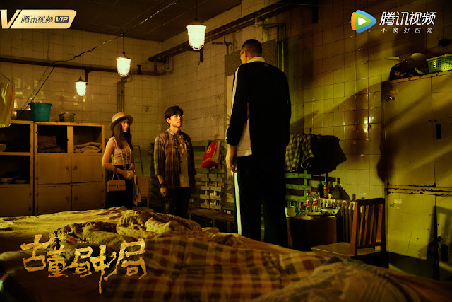 Mystery of Antiques Stills cdrama