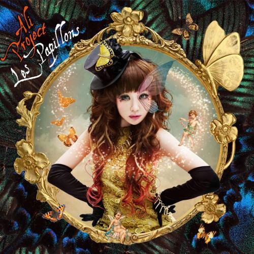 ALI PROJECT - Les Papillons [FLAC   MP3 320 / CD]