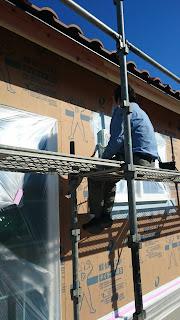 ウェーサーテック防水塗装、防水と気密アップ 販売