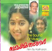 nakhakshathangal malayalam movie mp3