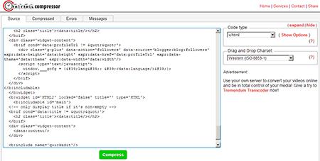 Cara Mempercepat Loading Blog Dengan Compress HTML