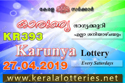 "keralalotteries.net, ""kerala lottery result 27 04 2019 karunya kr 393"", 27th April 2019 result karunya kr.393 today, kerala lottery result 27.04.2019, kerala lottery result 27-4-2019, karunya lottery kr 393 results 27-4-2019, karunya lottery kr 393, live karunya lottery kr-393, karunya lottery, kerala lottery today result karunya, karunya lottery (kr-393) 27/4/2019, kr393, 27.4.2019, kr 393, 27.4.2019, karunya lottery kr393, karunya lottery 27.04.2019, kerala lottery 27.4.2019, kerala lottery result 27-4-2019, kerala lottery results 27-4-2019, kerala lottery result karunya, karunya lottery result today, karunya lottery kr393, 27-4-2019-kr-393-karunya-lottery-result-today-kerala-lottery-results, keralagovernment, result, gov.in, picture, image, images, pics, pictures kerala lottery, kl result, yesterday lottery results, lotteries results, keralalotteries, kerala lottery, keralalotteryresult, kerala lottery result, kerala lottery result live, kerala lottery today, kerala lottery result today, kerala lottery results today, today kerala lottery result, karunya lottery results, kerala lottery result today karunya, karunya lottery result, kerala lottery result karunya today, kerala lottery karunya today result, karunya kerala lottery result, today karunya lottery result, karunya lottery today result, karunya lottery results today, today kerala lottery result karunya, kerala lottery results today karunya, karunya lottery today, today lottery result karunya, karunya lottery result today, kerala lottery result live, kerala lottery bumper result, kerala lottery result yesterday, kerala lottery result today, kerala online lottery results, kerala lottery draw, kerala lottery results, kerala state lottery today, kerala lottare, kerala lottery result, lottery today, kerala lottery today draw result"