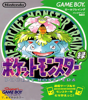 Portada de Pocket Monster Green (Verde) para Japón, Game Boy, 1996