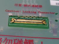 液晶パネルのLVDSコネクタ