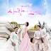 Sinopsis Drama Korea The Love Is Coming