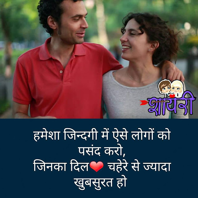 Sad Shayari Dp Images in Hindi Download