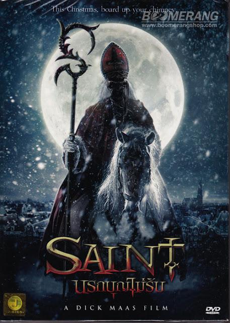 ดูหนังออนไลน์ Saint นรกบุญไม่รับ [HD] [Master]