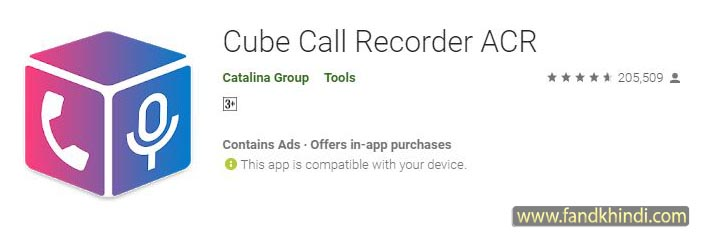 Cube Call Recorder ACR-7 Must Have Android Apps For WhatsApp Users in 2020