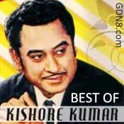 JODI HOI CHOR KANTA - Kishore Kumar & Asha Bhosle