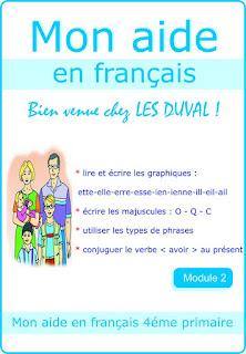 39196765 479787882488799 5131703470167949312 n - معيني في الفرنسية للسنة رابعة