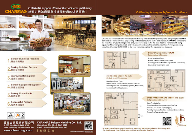 Chanmag supports you tp start a successful Bakery