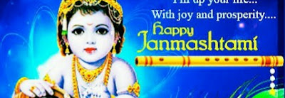 Happy Krishna Janmashtami Wishes Quotes And SMS In English .