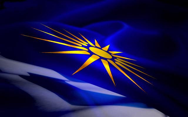 Ο Δήμαρχος Άργους Μυκηνών Δ. Καμπόσος συνυπογράφει αίτημα για δημοψήφισμα για την Μακεδονία