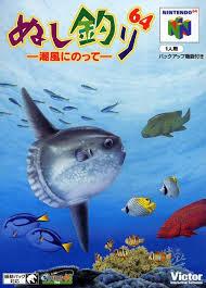 Nushi Tsuri 64  Shiokaze Ni Notte