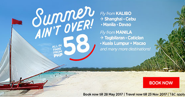 P58 All-In Fare Promo Airlines Promos 2017