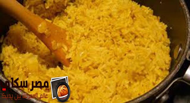 طريقة عمل الأرز بالكارى بالطريقة المصرية