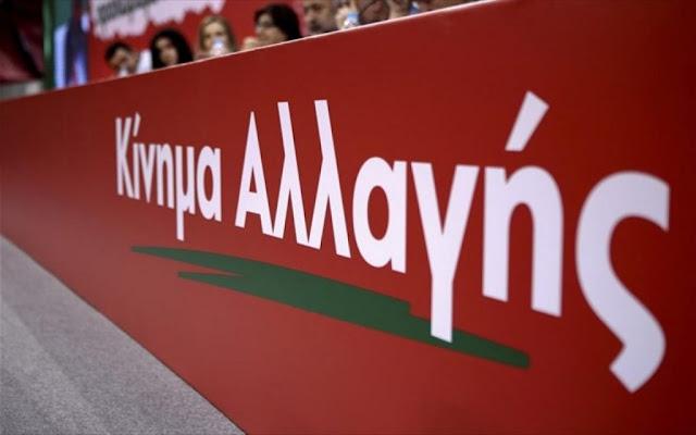 ΚΙΝΑΛ Ηγουμενίτσας: Οι αντιδράσεις ανάγκασαν σε αναβολή της αυριανής συνάντησης