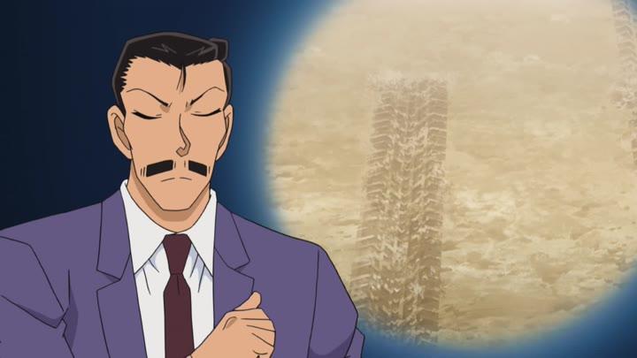 Detective Conan - Episódio 934
