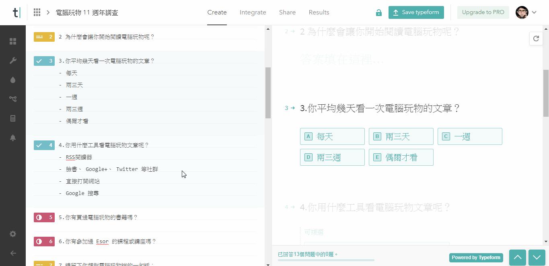 Typeform 2.0 新版問卷設計工具登場,像筆記編輯般直覺省時間