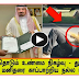Saudi Man Saving A Srilankan From Committing Suicide! | TAMIL NEWS
