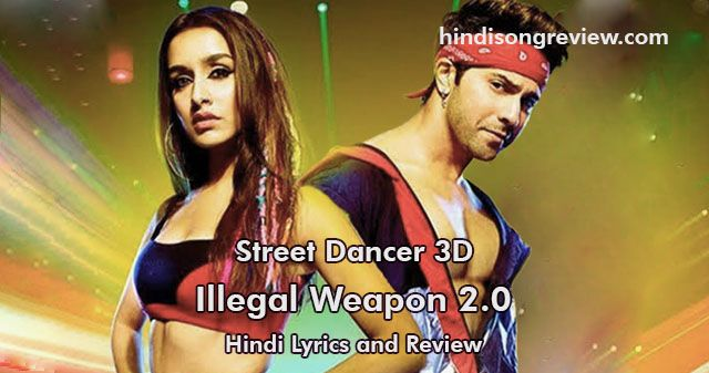 illegal-weapon-20-lyrics-in-hindi