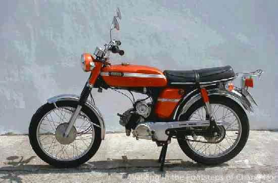 Yamaha FS1-45