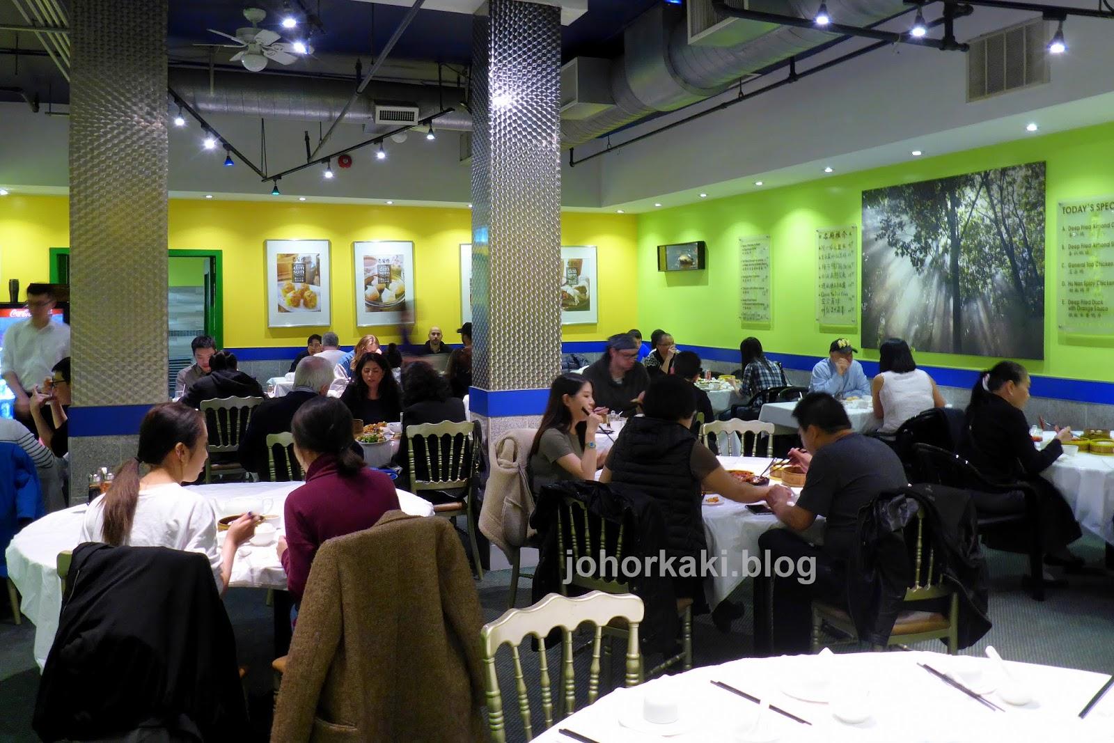 Rol San Restaurant Spadina Menu