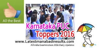 Karnataka PUC Toppers 2016, Karnataka 2nd PUC Toppers List 2016, Karnataka PUC State Rank 2016, Karnataka II PUC Topper District wise 1st 2nd 3rd Ranks, Karnataka PUC Topper Name wise