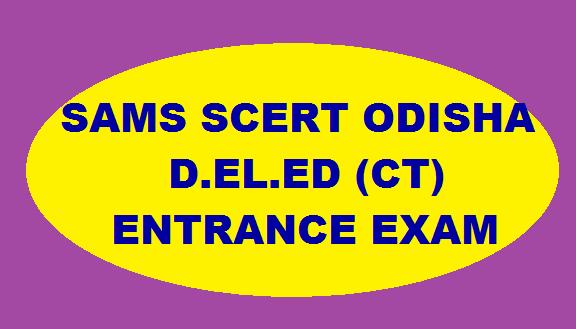 Odisha CT entrance exam 2019