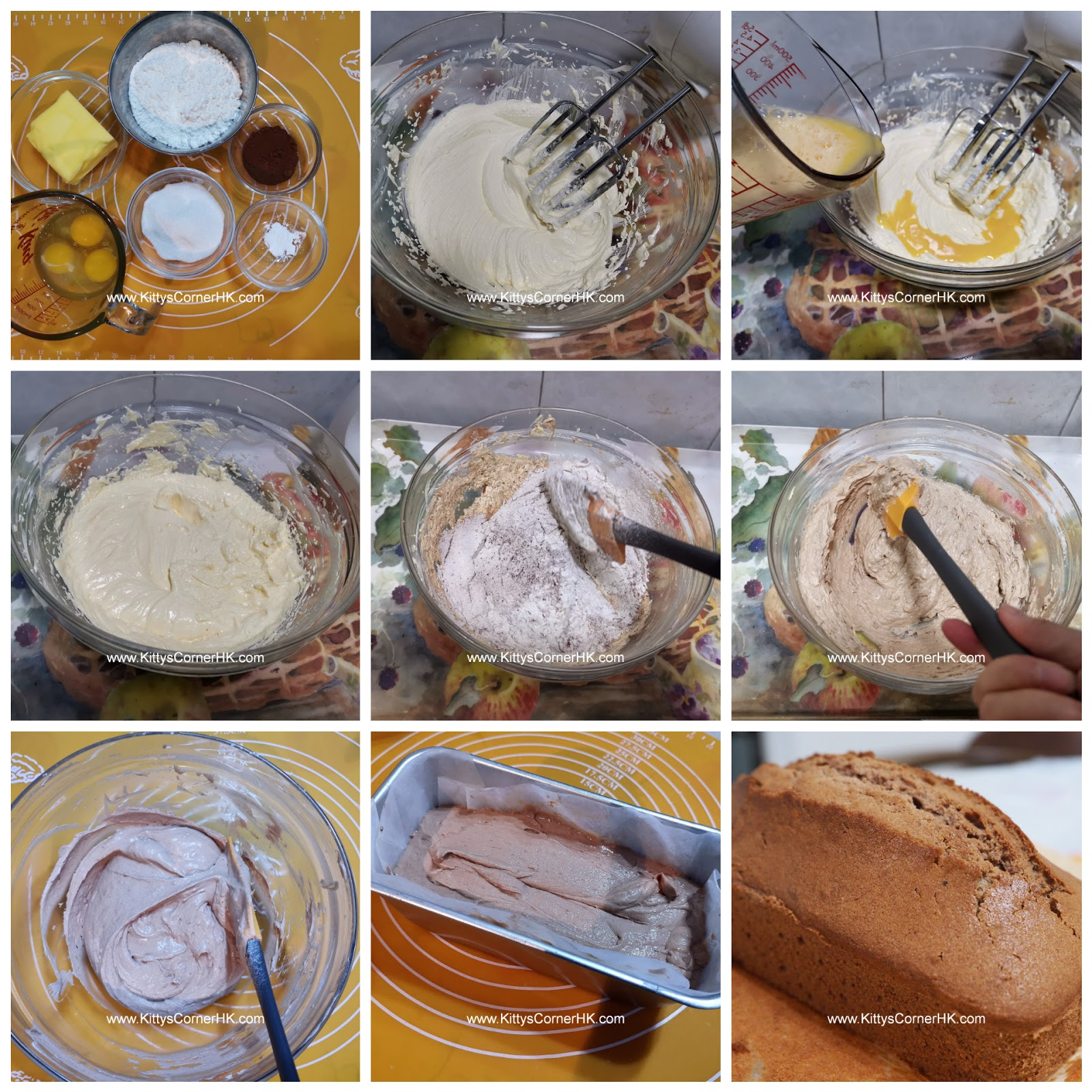 Chocolate Pound Cake DIY recipe 巧克力蛋糕 自家烘焙食譜