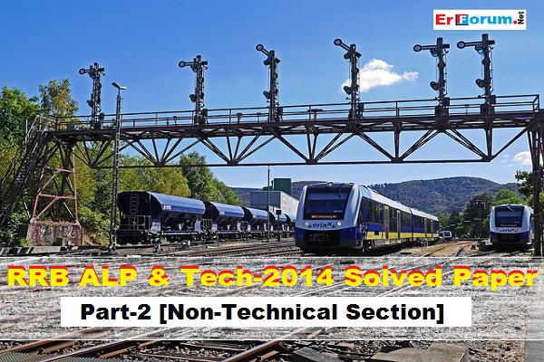 rrb-alp-2014-nontech-mcq