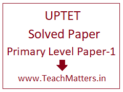 image : UPTET Solved Paper 2017 - Paper 1 (Primary) @ TeachMatters