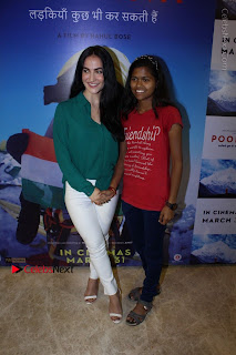 The Red Carpet Of The Special Screening Of Poorna  0059.JPG