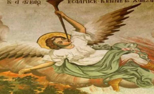 Το Σάλπισμα του Έκτου Αγγέλου της Αποκάλυψης