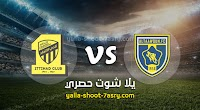 نتيجة مباراة التعاون والإتحاد اليوم الاربعاء بتاريخ 05-02-2020 الدوري السعودي