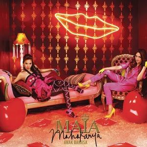 Maia - Mahakarya Anak Bangsa (Full Album 2012)