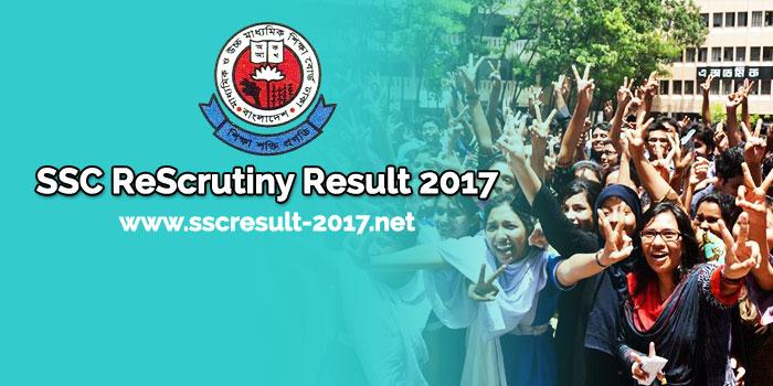 SSC ReScrutiny Result 2017
