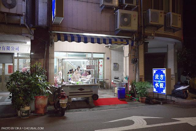 MG 2459 - 北方水餃,中華夜市近40年老字號水餃店,只賣水餃與酸辣湯,生意依舊強強滾